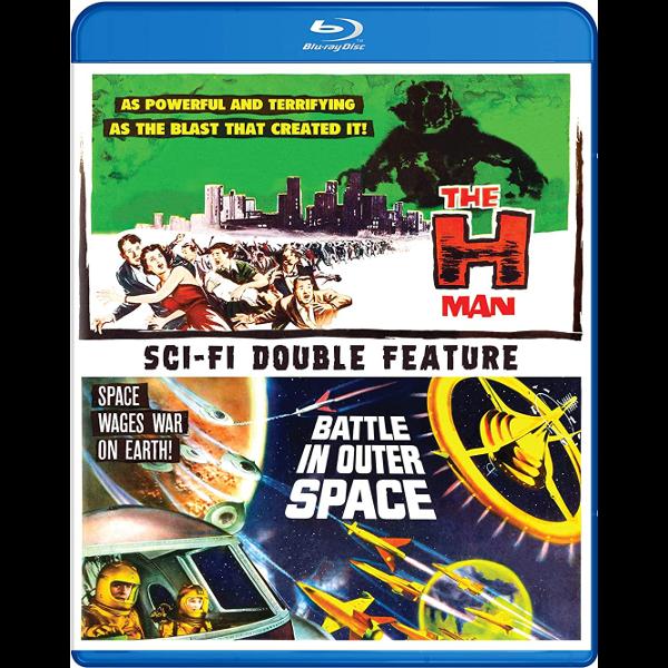 Toho Sci Fi Double Bill Trailers From Hell