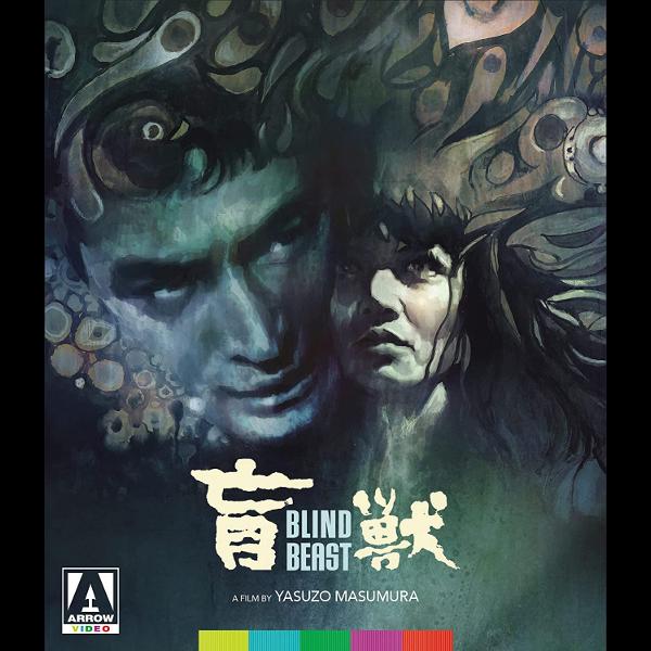 The Blind Beast (Moju)